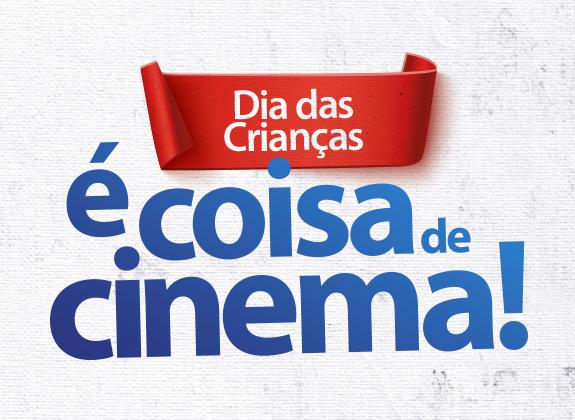 Ação Cineminha Credishop